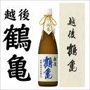 お歳暮 日本酒 ギフト 食フェス 10%OFFクーポン対象 & ポイント2倍 / 送料無料 越後鶴亀