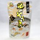 Foods - 【寿フーズ】北のぞうすい かに(270g)SP