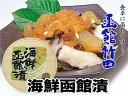 【函館竹田食品】海鮮函館漬