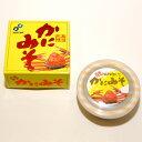 【布目】かにみそ缶(70g)