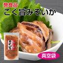 【誉食品】こく旨みそいか(150g)