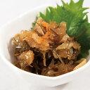 【誉食品】シャキシャキだいこん松前漬(150g)