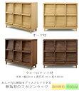 [送料無料]オーク/ウォールナット120幅マガジンシェルフ木製 ナラ/天然木 無垢材/無垢, 北欧デザインの雑誌収納棚/リビングボード_マガ…