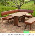 3タイプから選ぶ無垢材のダイニングベンチ木製 ナラ(オーク)...
