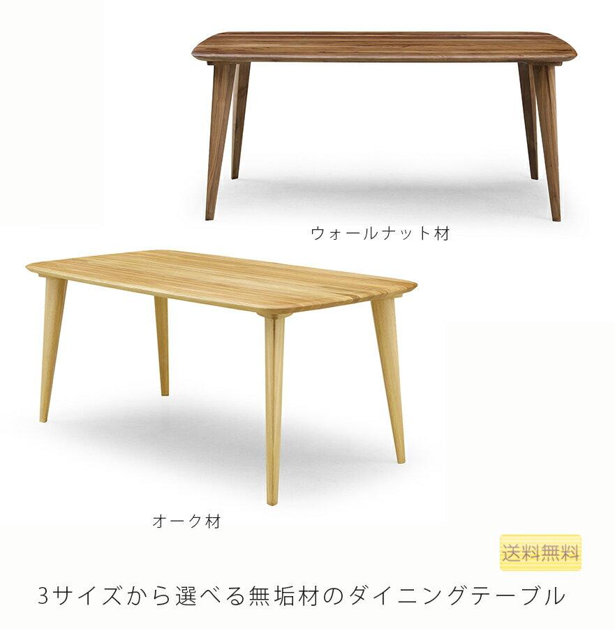 ... テーブル/長方形テーブル,4人