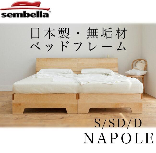 ・ダブル・シングル ベッド ...