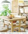 パイン材・オイル塗装のダイニングシリーズ テーブル・チェア・ベンチ MAM / coroha(コロハ)送料無料