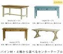 センター テーブル デザイン
