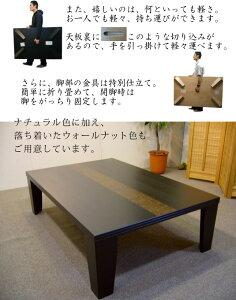リビングテーブル【Kei】【日本製】【送料無料】
