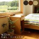薄型 ベッドサイドテーブル ナイトテーブル サイドテーブル ...
