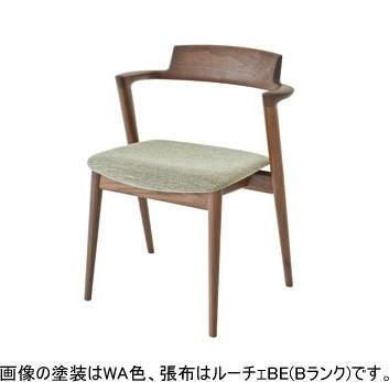 幅57cmチェア(KD200AU/KD201AU)・背板から肘木、後脚まで一体となったデザイン。選べる張座・板座と2色のカラー「SEOTO(せおと)」シリーズ[送料無料][正規品]