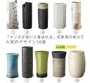 傘立て アンブレラスタンド 信楽焼 陶器 デザイン10種から 日本製