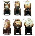 [送料無料]信楽焼 名入れ 可能なふくろうの焼酎サーバー 7種日本製の陶器(信楽焼き)のサーバー(焼酎入れ)コック付き,文字入れ可。父の…