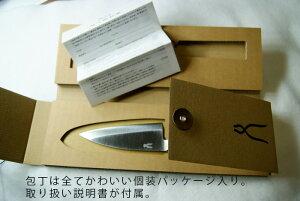 (送料無料)(名入れ無料)「タダフサ」170mmステンレス三徳包丁(HK-02)本割込・ナチュラルデザインの文化包丁刃渡り17cm日本製・ステンレスとSLD鋼の錆びにくい万能庖丁です。