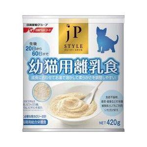 ペットライン(株)(NI)ジェーピースタイル幼猫用離乳食420g猫用品フード他フード{SK}