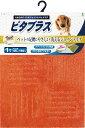 オカ(株) ピタプラスPET ブリック オレンジ 犬用品 ベッド・寝具・ファニチャー 日用品 4548622740318 {SK}