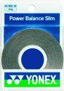 ショッピングパワーバランス YONEX(ヨネックス) テニス パワーバランススリム(10g) 【シルバー】 メンズ・レディース AC186 017 {M}