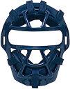 ZETT(ゼット) 野球 キャッチャーズギア ソフトボール用マスク 【ネイビー】 BL95A