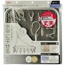 楽天ホーム&キッチン プラスLAUNDRY〜aisen style〜 軽量アルミハンガー 20ピンチ アルミ角ハンガー LK601 アイセン【RCP】※