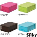シルキーシリーズ SiLky510 レターケース A5 深型1段 サンコープラスチック【RCP】