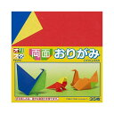 定番 両面おりがみ 35枚 折紙 Kyowa-FANCY PAPER-協和紙工