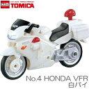TOMICA(トミカ) No.4 HONDA VFR 白バイ タカラトミー