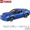 TOMICA(トミカ) No.5 シボレー コルベット Z06 タカラトミー #