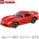 TOMICA(トミカ) No.11 SRT バイパー GTS タカラトミー