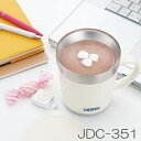 保温マグカップ JDC-351 THERMOS(サーモス)【RCP】