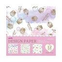 デザインペーパー キラキラ ウォーターカラー 箔押し 3デザイン×各4枚 12枚入り 折紙 amifa(アミファ) #