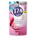 エマール アロマティックブーケの香り つめかえ 400ml 衣料用洗剤 KAO(花王)【RCP】