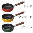 COPAN(コパン) ミニフライパン KI 14cm フライパン CB-JAPAN(シービージャパン)【RCP】