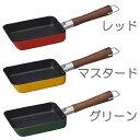 COPAN(コパン) ミニ玉子焼き フライパン CB-JAPAN(シービージャパン)【RCP】