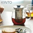 【着後レビューで10%OFF】 KINTO(キントー) UNITEA(ユニティ) ティーポットセット L ステンレス 【RCP】