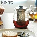 UNITEA(ユニティ)ティーポットセット L ステンレス 8309 KINTO(キントー)【RCP】