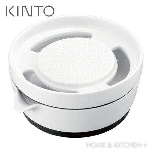 ダイコンおろし WH(ホワイト)16243 KINTO(キントー)【RCP】