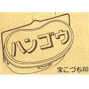 飯盒 4合炊 兵式ハンゴウ 前川金属【RCP】