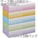 ネピア(nepia) ボックスティッシュ 200W×5個パック ネピアティッシュ 王子ネピア 業務用【RCP】