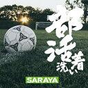 部活着洗い 1.5kg 洗濯用合成洗剤 SARAYA(サラヤ)【RCP】