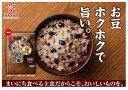 4/28までプレゼント付【送料無料】お豆ホクホク十六穀ごはん!6種のお豆のホクホク感が一口ごとに味わえます♪