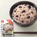 【送料無料】おいしさ味わう十六穀ごはん お徳用(30g×90袋)