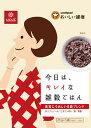 ★今日は、キレイな雑穀ごはん:女性目線の雑穀ごはん♪クックパッドコラボ商品です^^♪