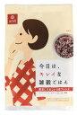 ★今日は、キレイな雑穀ごはん:女性目線の雑穀ごはん♪