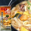 【送料無料】あばれほうとう(スープ付)10袋 [うどん 乾麺 饂飩]ハロウィンのかぼちゃ料理にいかがですか?かぼちゃのほうとう!