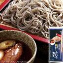 ●御歳暮セール!そば屋の鴨だしせいろ蕎麦!こだわりのダシ付きの細麺そばです。【せいろそば ソバ】
