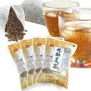 国内産六条大麦100%使用急須でホットもおいしい贅沢な麦茶丸粒麦茶4袋入り ≪煮出し専用≫