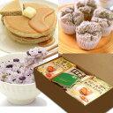 ●送料無料●大切な方への贈り物に…雑穀の贈り物雑穀で「こころ」を贈ります ふんわかホットケーキともちほく雑穀ごはん