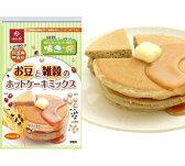 お豆と雑穀のホットケーキミックス:カルシウムや鉄分、お豆と雑穀の栄養をパンケーキ・おやつにも・・・♪ホームパーティにも◎