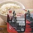 ★【お試し送料込】もち麦!レンジでチンする【もち麦ごはんパック】忙しい時でもカンタンに食物繊維が食べられます♪大麦でWの食物繊維βグルカンをとろう!【問い合わせ殺到中!】