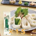 豊熟麺ひやむぎ 15袋入【 natsu_dg 】